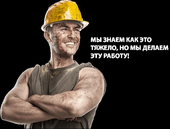 worker 02 Услуги